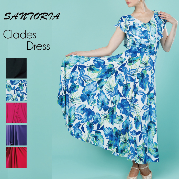 サントリア クラデスドレス