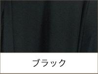 Miari ブラック