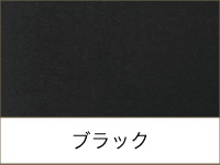 Takadance タカダンス ブラック