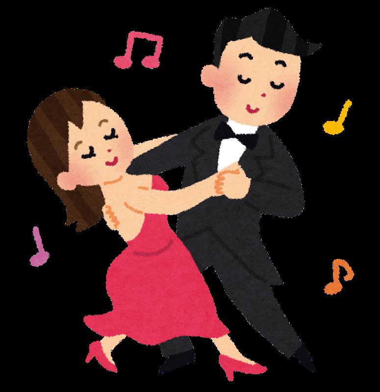 いくつからでも社交ダンス